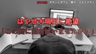 スクリーンショット 2020-01-08 8.00.47.png