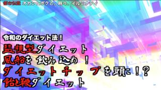 スクリーンショット 2020-01-09 5.53.02.png