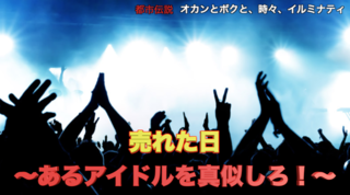 スクリーンショット 2020-01-15 20.06.11.png