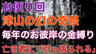 S__32161824.jpg